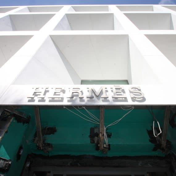 SPP - Hermes Facade